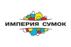 Империя сумок Нижний Новгород - каталог товаров 2017